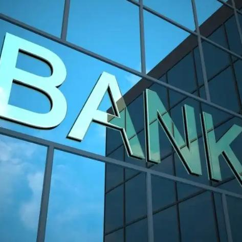 My Logo: Bank Transfer Codes