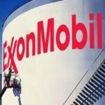 My Logo : ExxonMobil Scholarship