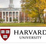 Harvard University Master Scholarship