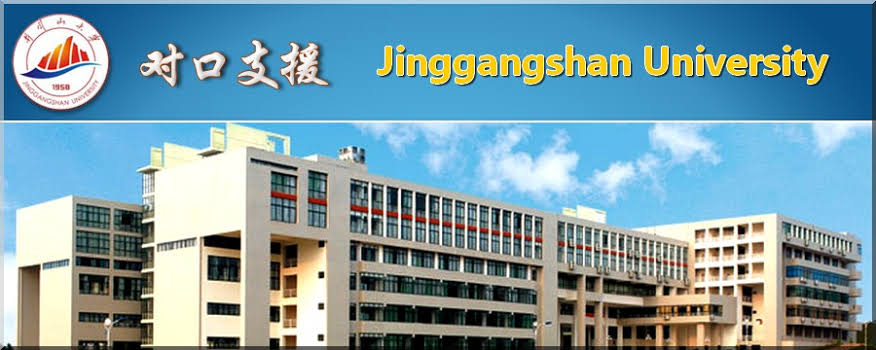 My Logo : Jinggangshan University Scholarship