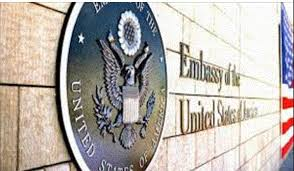My Logo : US Embassy Scholarship Portal