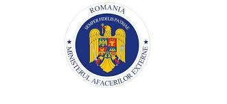 My Logo: Romanian Government Scholarship