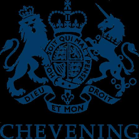 My logo : UK Chevening Scholarships